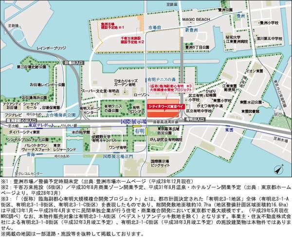 シティタワーズ東京ベイの現地・周辺案内図
