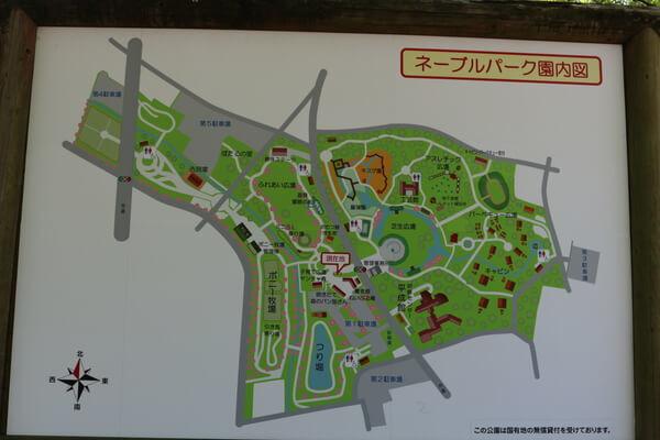 ネーブルパーク園内図