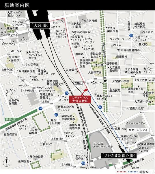 シティハウス大宮吉敷町の現地・周辺案内図
