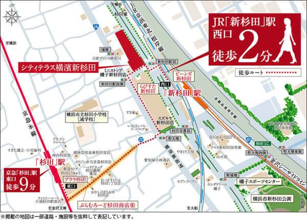 シティテラス横濱新杉田の現地・周辺案内図