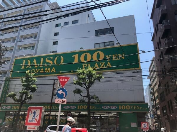 ザ・ダイソー中野早稲田通店