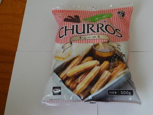 チューロス