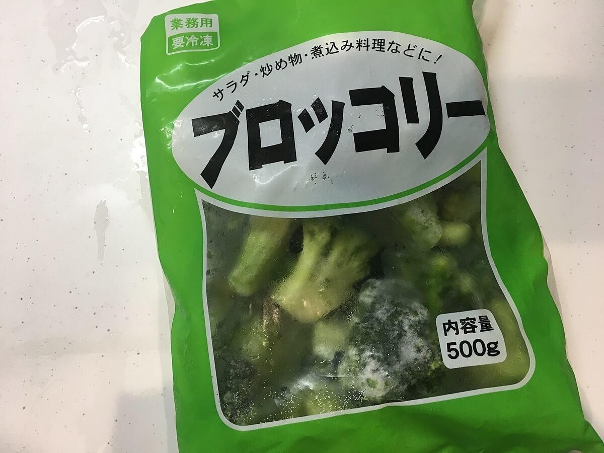 「業務用  冷凍野菜 ブロッコリー」の画像検索結果