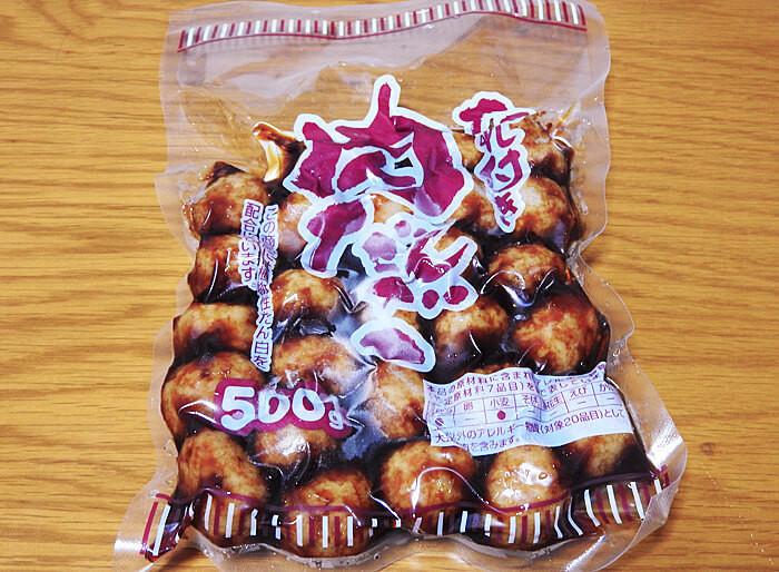業務 スーパー 肉 団子 アレンジ