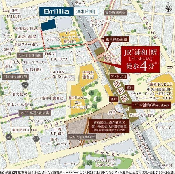 Brillia 浦和仲町の現地・周辺案内図