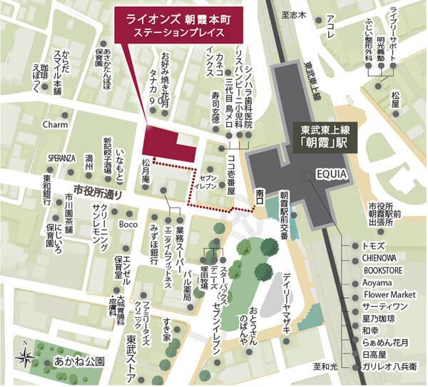 ライオンズ朝霞本町ステーションプレイスの現地・周辺案内図