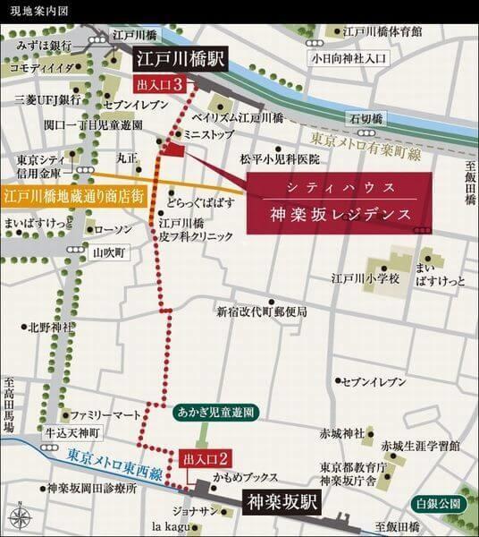 シティハウス神楽坂レジデンスの現地・周辺案内図
