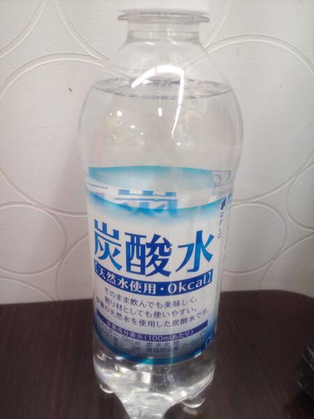 37円 円 業務スーパーの価格設定に目頭が熱くなる 食費節約編 ヨムーノ