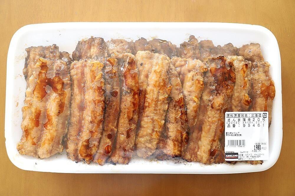 食べ物 コストコ 人気