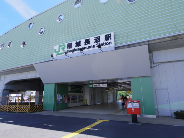 稲城長沼駅