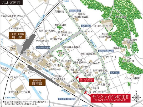 サンクレイドル町田IIの現地・周辺案内図