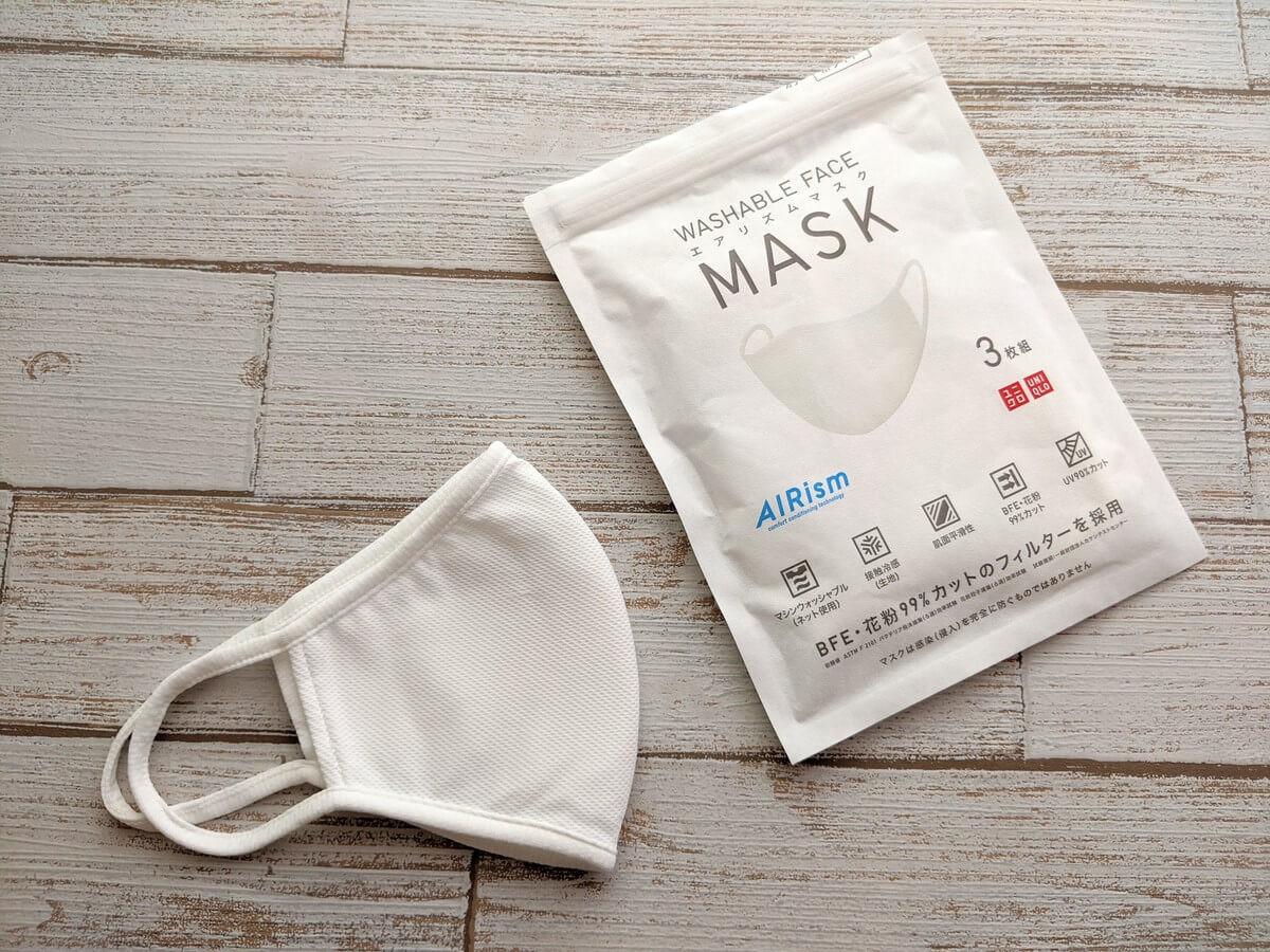息苦しい マスク エア リズム