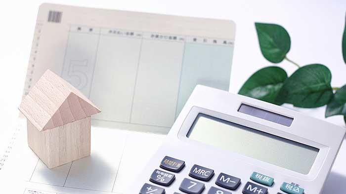 住宅ローンの審査期間、どれくらいかかる?