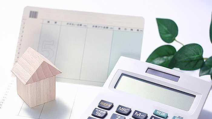 住宅ローンの保証料とは?相場は?いつ払うの?