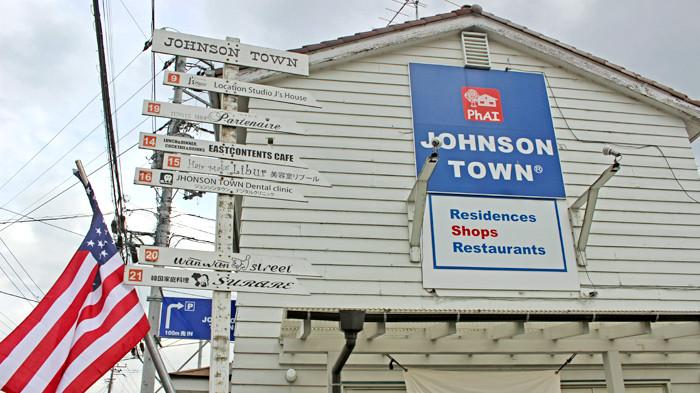 20160428 johnsontown000
