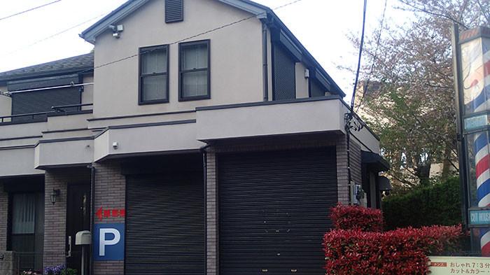店舗併用住宅を建てるときに住宅ローンは組めますか?