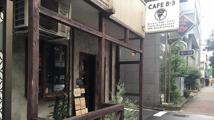 【東京都北区赤羽】ブラックミュージックが流れるカフェでまったりと
