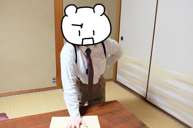 編集者っぽい格好