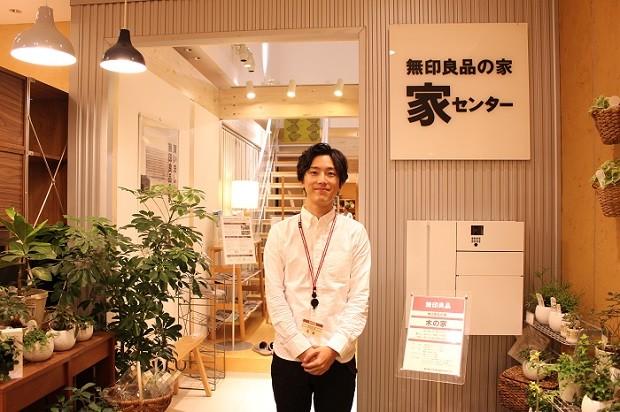 アラサー女子ライターは東京に家を建てられるのか!? 無印良品の「初めての家づくり講座」に行ってみた