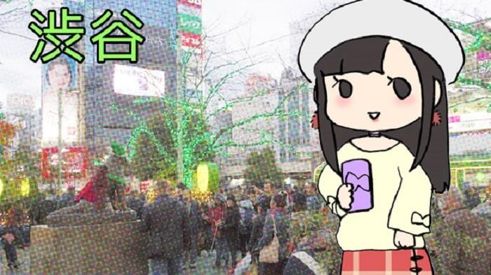 渋谷・金王八幡宮訪問 - 神社からその街が見える!?(5)