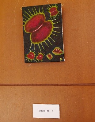 木谷さんの油絵