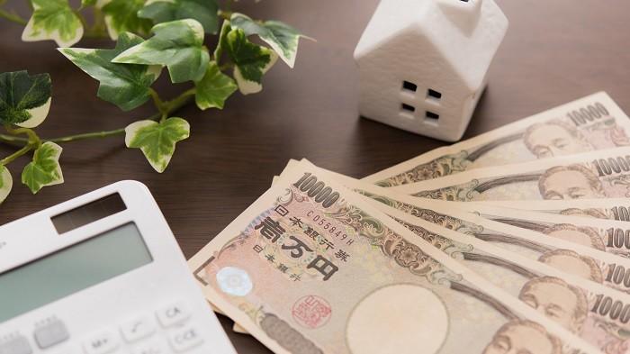 中古マンションを購入したら、減税制度を受けられる?
