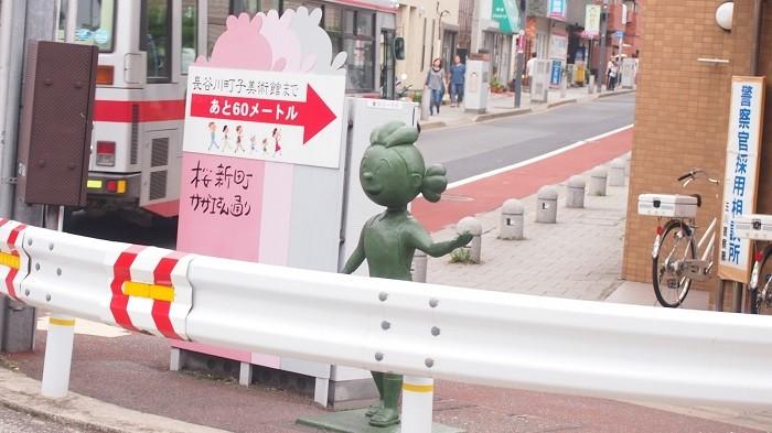 【住みやすい街・東急田園都市線】「桜新町」に注目!