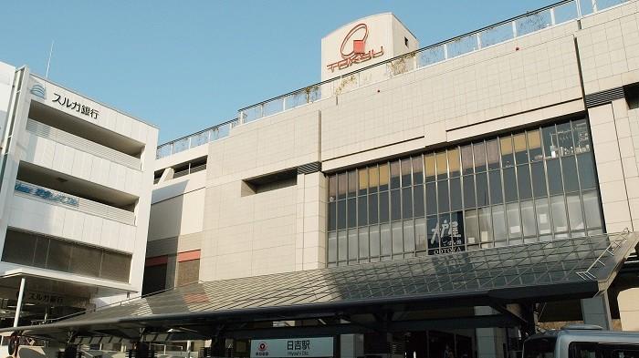 横浜市「日吉」の住みやすさ!港北区地域子育て支援は魅力的な制度でした