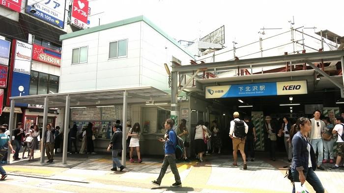 20170425 shimokitazawa
