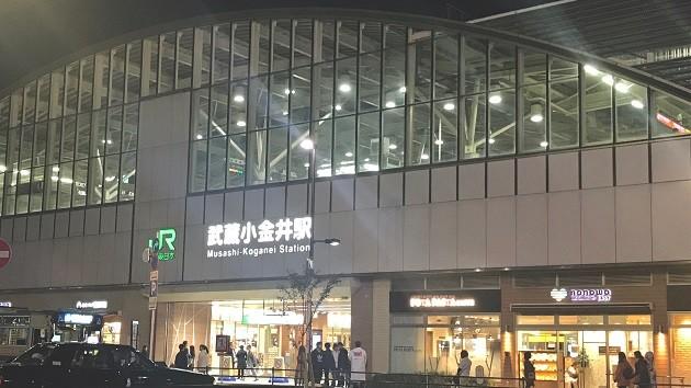 中央線「武蔵小金井駅」の住みやすさ!小金井市は公園もたくさんある子育て環境
