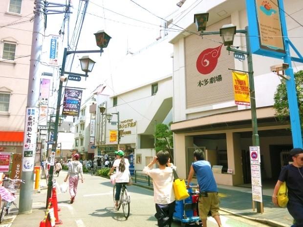 下北沢・本多劇場