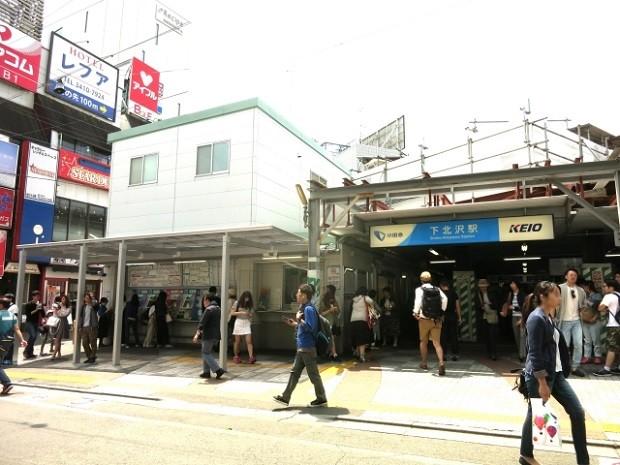 シモキタ駅前