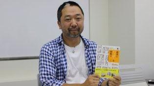 20170624 tabuchikiyoshi 315x177