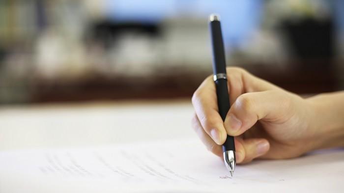 不動産の売買契約書、ここに注意!