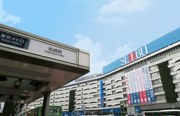 池袋駅は都内屈指の巨大ターミナル駅