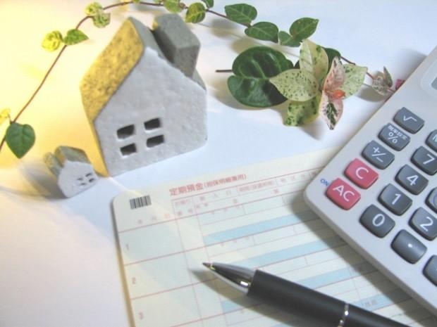 住宅ローン選びで一番重要なのは「金利」