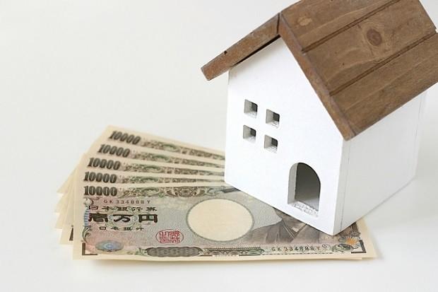 住宅ローンの返済方法で返却額は大きく変わる