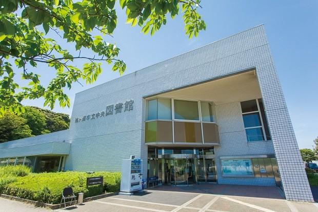 袖ケ浦市立中央図書館