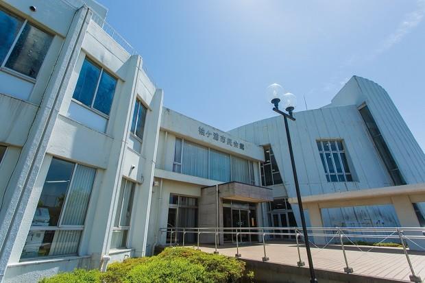 袖ケ浦市民会館