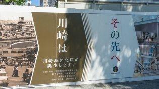 New kawasaki01 315x177