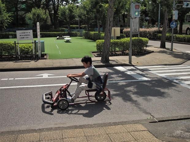 新宿交通公園