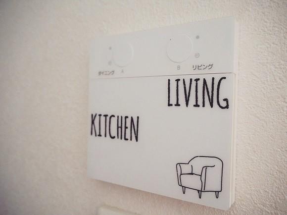 転写シール 19 キッチン(セリア)