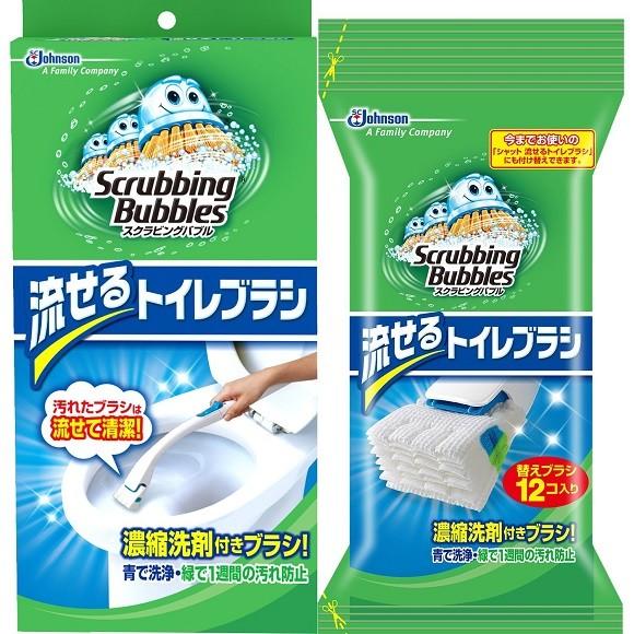 スクラビングバブル トイレ洗剤 流せるトイレブラシ