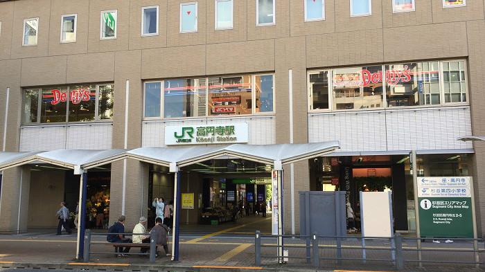 買い物便利な高円寺の住みやすさ!子育てを応援する街づくりも必見