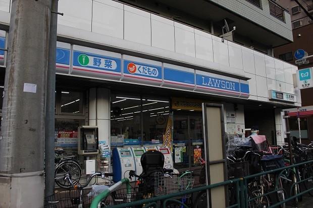 ローソン志茂三丁目店
