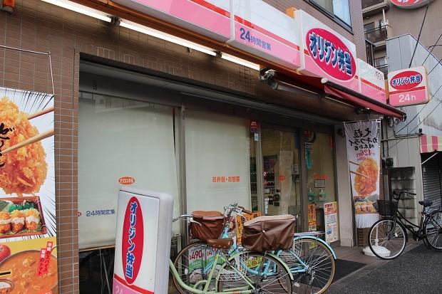 オリジン弁当 志茂店