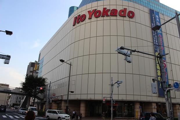 イトーヨーカドー赤羽店