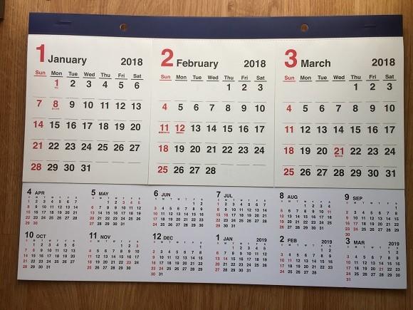 2018年100均カレンダーまとめ
