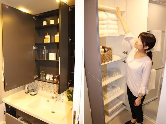 洗面室の収納