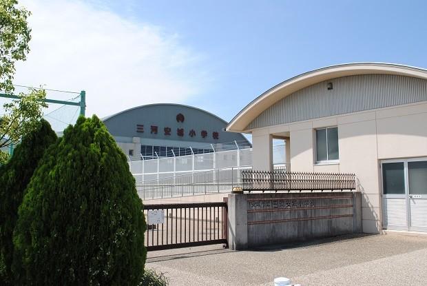 三河安城小学校